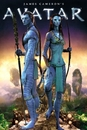 Avatar limited ed. - couple